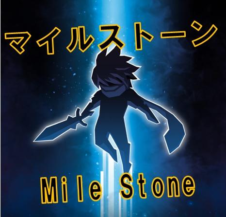 tt2-milestone-thumb