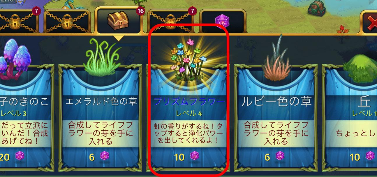 イベント 攻略 マージドラゴン
